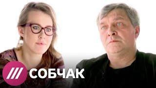 Невзоров о войне с Собчаком, режиме Путина и педофилии в РПЦ