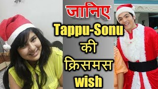 Tappu Sonu And Tappusena Christmas Wishes to Senta clause Behind the secen in Taarak Mehta show