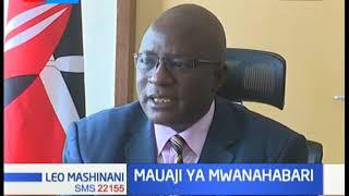 Afisa wa Polisi ni mshukiwa mkuu katika mauaji ya mwanahabari wa gazeti la the Star Eric Oloo