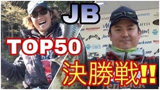 TOP50 第1戦ゲーリーインターナショナルCUP 3日目 Go!Go!NBC!