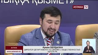 7 депутатов маслихата привлечены к уголовной ответственности с начала года, - АДГСПК