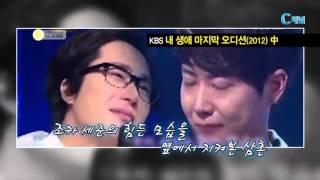 [C채널] 힐링토크 회복 - 연예인 스페셜 14회 :: 사랑하는 나의 아버지 - 가수 오세준