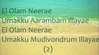 Oruvarum Saera Oliyinil With Lyrics  - LEVI Album SONG