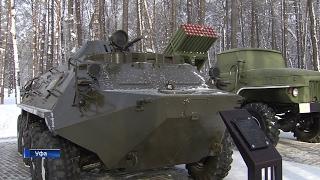 В уфимский Парк Победы привезли бронетранспортёр
