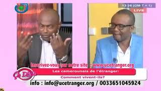 Interview du fondateur de l'Union des Camerounais de l'Étranger ( STV )