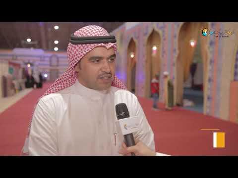 فعالية الحارة العربية