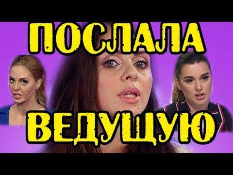 РАПА ПОСЛАЛА ВЕДУЩУЮ! НОВОСТИ 13.11.2018 видео