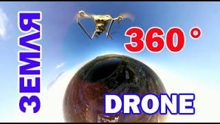 Полет квадрокоптера с Камерой 360 градусов в Colorado _Zabugrom_Life