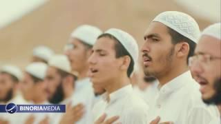 Ye Watan Tumhara Hai (Duff Version) Junaid Junshed   Hafiz Abu Bakr   Fahad Shah