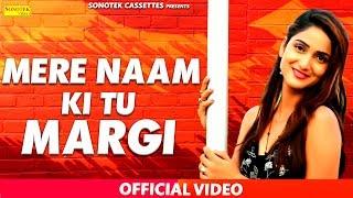 Mere Naam Ki Tu Margi || TR,  Miss Ada, Nazim, Ummed, GSB || Latest Haryanvi song 2017 | Sonotek