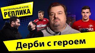 Шварц влюбляет в Динамо / Главная проблема Тедеско