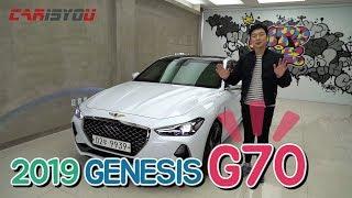 2019 제네시스 G70 살펴보기(세계 최초 3D 계기판)