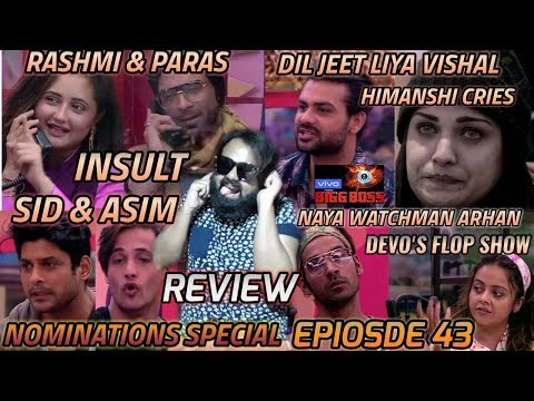 BIGG BOSS SEASON 13 | EPISODE 43 | 11th NOVEMBER 2019 | REVIEW | NOMINATION SPECIAL | RASHMI INSULTS