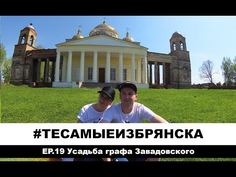 Церковь в петровске ярославской области