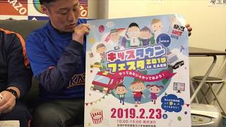 F.KAZO TV 2.19
