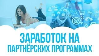 Рекламируем партнерские ссылки с paysistem tv  glopart ru  Userclick