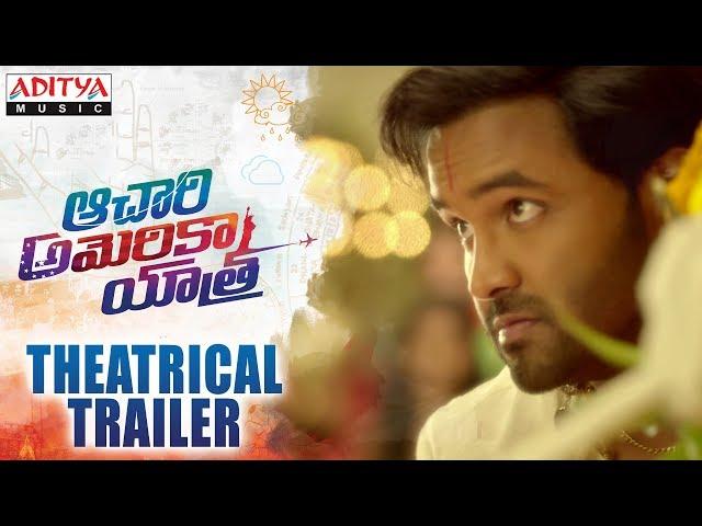 Achari America Yatra Theatrical Trailer | Vishnu Manchu, Pragya Jaiswal