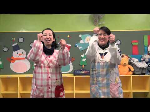 ともべ幼稚園「手遊び・歌遊びVOL.71 げんこつやまのたぬきさん」