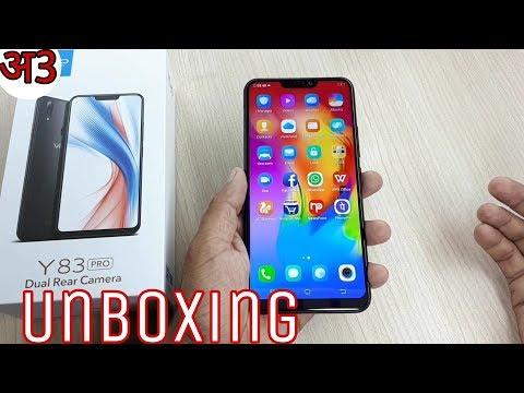Vivo Mobile phones Best Price in Rajkot, विवो