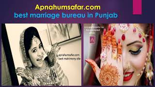 marriage bureau in punjab 01814640041