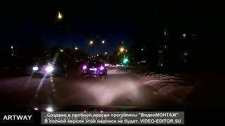 ДТП, ул  Комарова, Туймазы. Начинающий водитель скрывается с места ДТП
