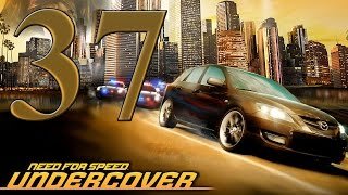Прохождение Need For Speed Undercover  Конец