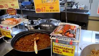 「こんにゃくパーク」群馬県観光こんにゃく食べ放題!こんにゃくの全てがここにある!
