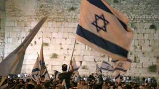 haTikva -  The Hope (Die Hoffnung) - The National Anthem of Israel