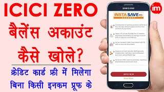 open icici zero balance account online 2020 - icici instasave fd account | icici credit card apply
