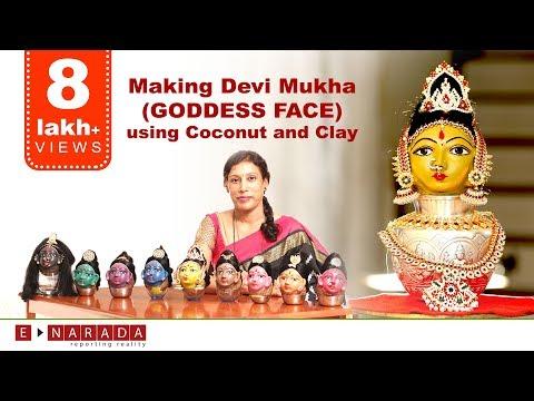 How to make Devi face using Coconut & clay | ಮಹಾ ಲಕ್ಷ್ಮಿ ಗೌರಿ ದೇವಿ ಅವರನ್ನು ಮಾಡುವ ವಿಧಾನ by Mamatha