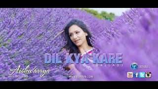 Hi Please go to YouTube and watch my new song DIL KYA