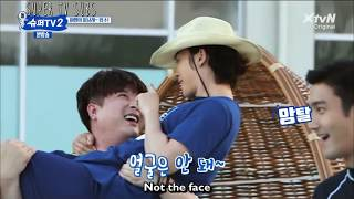 [ENG]SUPERTV S2 EP12-DONGHAE PERFECT DIVING