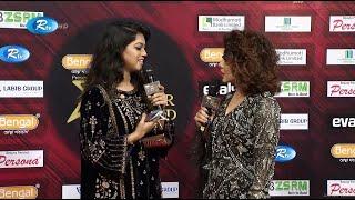 আরটিভি স্টার অ্যাওয়ার্ডে কর্নিয়ার সাথে মজা করলেন উপস্থাপিকা   Rtv Star Award   Kornia