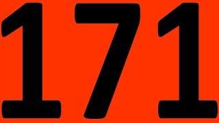 ИТОГОВАЯ КОНТРОЛЬНАЯ 171 АНГЛИЙСКИЙ ЯЗЫК ЧАСТЬ 2 ПРАКТИЧЕСКАЯ ГРАММАТИКА  УРОКИ АНГЛИЙСКОГО ЯЗЫКА