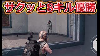 【荒野行動】95式軽機関銃いいね!8キル優勝