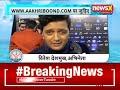 LIVE: Maharashtra Govt Formation LIVE, Shiv Sena Aditya Thackeray Press Conference | NewsX - Video