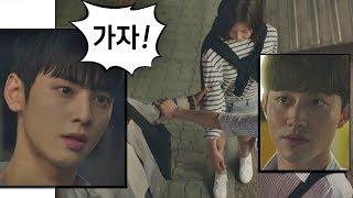 5 Hal yang Membuat Drama Korea My ID is Gangnam Beauty Menarik