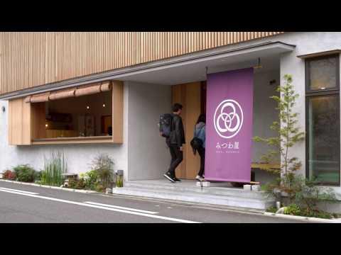 Video of Hostel Mitsuwaya Osaka