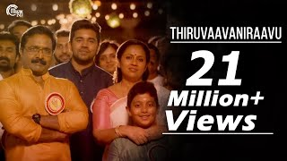 Thiruvaavaniraavu Official Song Video