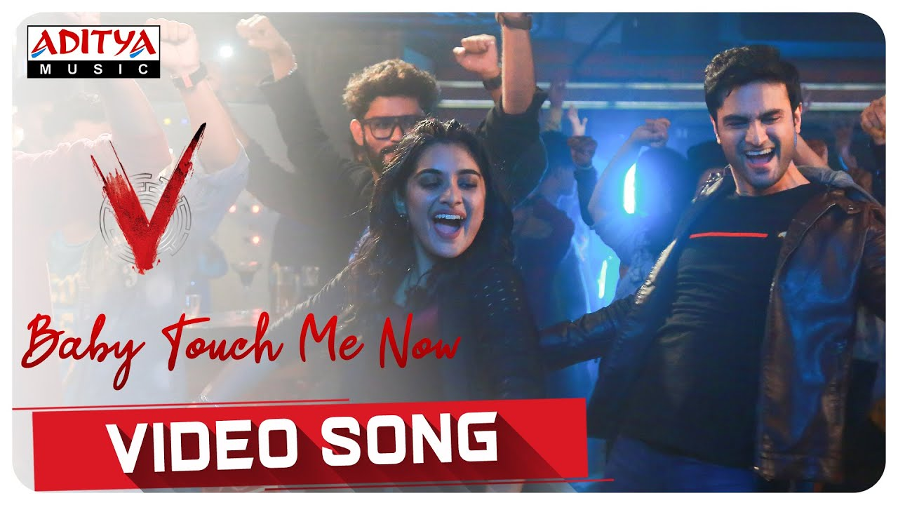 Baby Touch Me Now Full Video Song From V