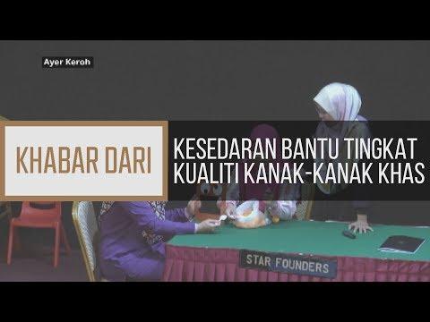 Khabar Dari Melaka: Kesedaran bantu tingkat kualiti kanak-kanak khas