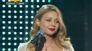 ТИНА КАРОЛЬ стала певицей года! (Церемония YUNA 2014)