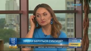 Олексій Кучеренко про новий порядок надання субсидій