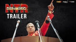 N.T.R: Mahanayakudu Trailer