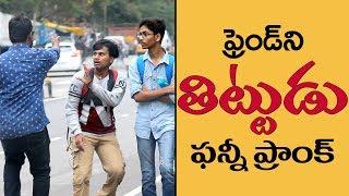 Scolding People Prank in Telugu | Pranks in Hyderabad 2018 | FunPataka