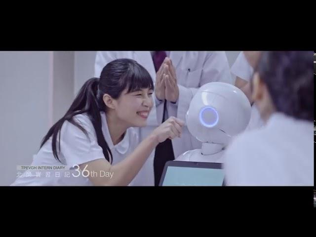 【醫療人物誌-榮總人物剪影】首位乳癌衛教機器人Pepper正式於北榮上班