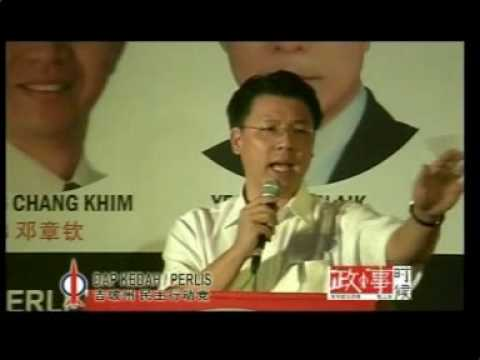 倪可敏Nga Kor Ming-kedah-01 大马给巫统害惨 18-09-2009