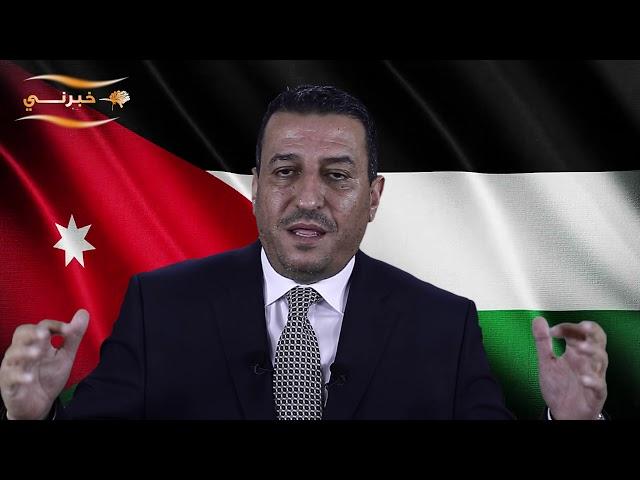 مقابلة الدكتور خالد البستنجي