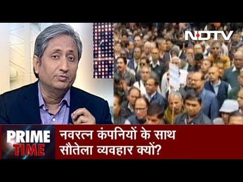 Prime Time With Ravish Kumar, April 04, 2019   नोटबंदी से अर्थव्यवस्था को लगा झटका कितना बड़ा?