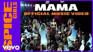 Spice Girls   Mama